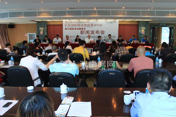 温泉半岛·2013ATP中国国