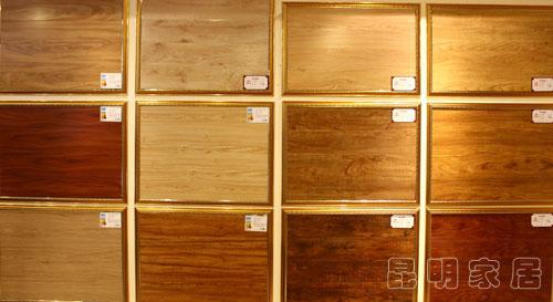 三,实木地板材质特点