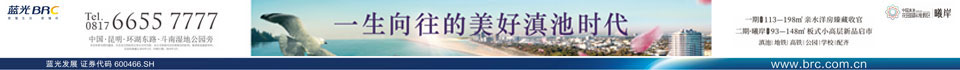 中国滇池花田国际度假区