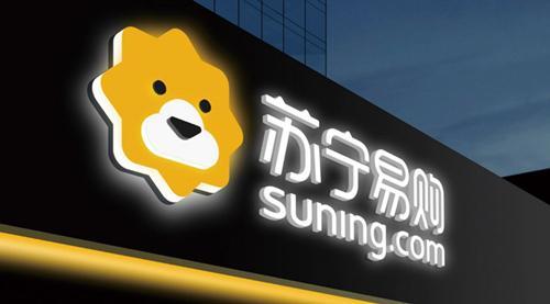 苏宁易恒峰娱乐平台购国庆消费报告显示:升级类家电家居产品受热捧