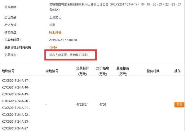 http://www.hjw123.com/meilizhongguo/27901.html